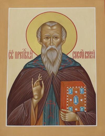 Святой преподобный Сисой Великий.jpg
