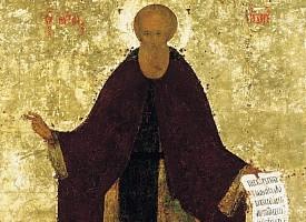 Троицкий патерик. Преподобный Кирилл Белоезерский, собеседник преподобного Сергия