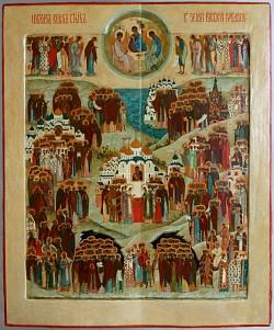Икона Всех святых земли Русской