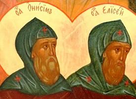 Троицкий патерик. Преподобные Онисим-привратник и Елисей-диакон, ученики преподобного Сергия