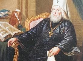 Обучение детей духовного сословия в России в XVIII веке