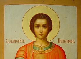 Слово в день памяти великомученика и целителя Пантелеимона. Архимандрит Виталий (Мешков)