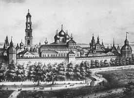 Сергиев Посад в конце XVII века