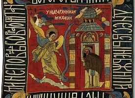 Художественное шитье в храмах Троице-Сергиева монастыря в XVII – начале XX вв.
