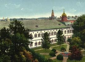 Воспоминания об Академии (1910–1914)