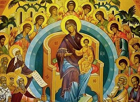 Почитание Пресвятой Богородицы