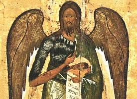 Проповедь на Усекновение главы Иоанна Предтечи. Архимандрит Кирилл (Павлов)