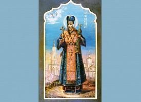 Обретение мощей святителя Иоасафа Белгородского