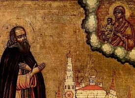 Автор монастырского устава, борец против ереси, учитель учителей