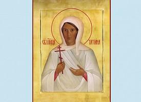 Новомученица Радонежская Татиана Гримблит (1937)