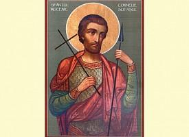 Священномученик Корнилий сотник