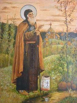Проповедь о кончине преподобного Сергия и его посмертных чудесах. Архимандрит Кирилл (Павлов)