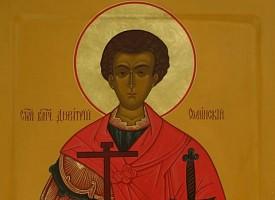 Проповедь в день памяти великомученика Димитрия Солунского. Архимандрит Иоанн (Захарченко)