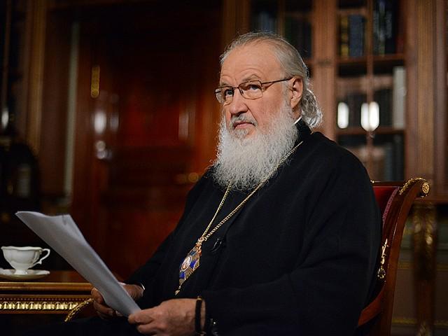 Поздравление Святейшему Патриарху Московскому и всея Руси Кириллу