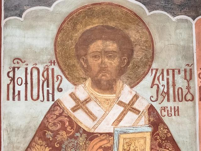В Лавре почтили память святителя Иоанна Златоуста
