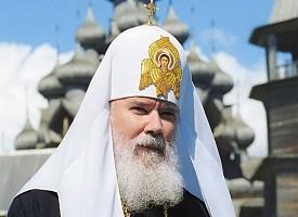 Троицкий синодик. День памяти Святейшего Патриарха Московского и всея Руси Алексия II († 2008)