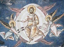 «Ныне прославлен Сын Человеческий»