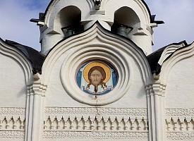По пути к «духовному благородству». Преподобный Паисий Святогорец о подвиге неосуждения