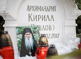В Троице-Сергиевой Лавре почтили приснопамятного архимандрита Кирилла (Павлова)