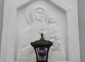 Каменная лаврская чудотворная икона