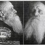Прмч. архим. Кронид (Любимов). Фотография из следственного дела 1937 г.