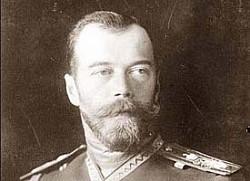 Визит императора Николая II
