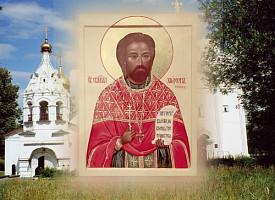 В день памяти священномученика Мирона (Ржепика),  13 сентября 2013 г.