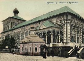 В 1734 году в Лавре освящена церковь в честь Явления Пресвятой Богородицы со святыми Апостолами Преподобному Сергию Радонежскому