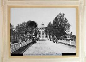 25 декабря 1919 года Гефсиманский скит преобразован в Гефсиманскую сельскохозяйственную трудовую артель