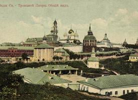 Привоз царь-колокола в Свято-Троицкую Сергиеву Лавру