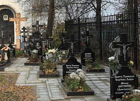 Учреждение братского кладбища Троицкой обители