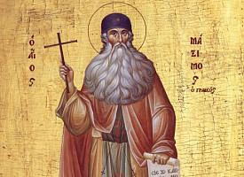 Из «Нравственных поучений» преподобного Максима Грека