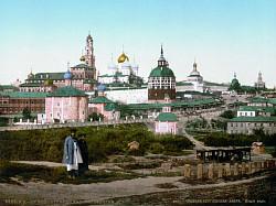 Троице-Сергиев монастырь и московское купечество XV - начала XVI в.