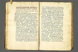К 700-летию преподобного Сергия.  Библиотека Троицкой обители XIV века