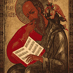 Св. апостол Иоанн Богослов в молчании