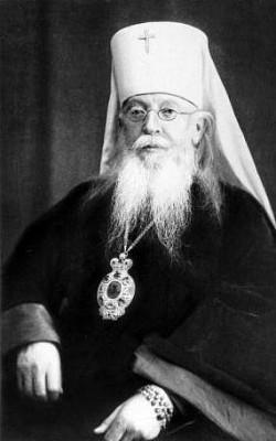 16 октября - день памяти митрополита Агафангела (Преображенского † 1928)