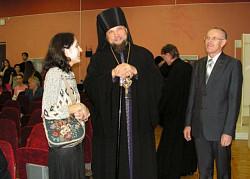 «Преподобный Сергий Радонежский. Взгляд сквозь семь столетий»