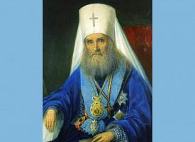 Святитель Московский Филарет (Дроздов) (1782 - 1867)