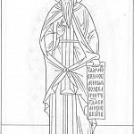 Преподобный Стефан - во иночестве Симеон, царь Сербский, мироточивый, † 1200
