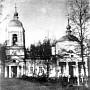 Фото 1920-1925 гг.