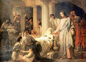 Проповедь в Неделю о расслабленном. Архимандрит Илия (Рейзмир)