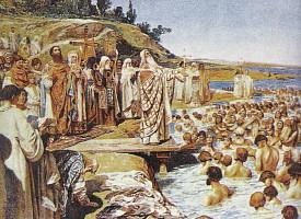 Троицкие листки, № 437. Похвала равноапостольному князю Владимиру