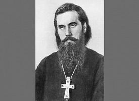 Троицкий синодик. Архимандрит Иннокентий (Просвирнин, † 1994)