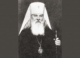 Троицкий синодик. Митрополит Гурий (Егоров, † 1965)