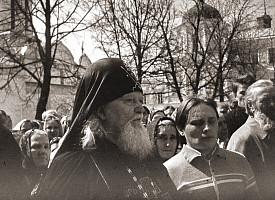 Троицкий синодик. Схиигумен Селафиил (Мигачев, † 1992)