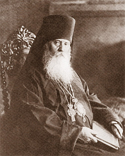 Священномученик Кронид (Любимов). Слово Божие и сердце человеческое