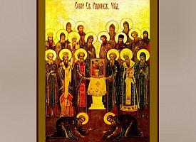 День памяти преподобномученика Иоасафа Боровского, архимандрита Троицкого монастыря