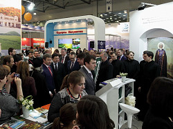 Паломнический центр Троице-Сергиевой Лавры примет участие в крупнейшей туристической выставке России