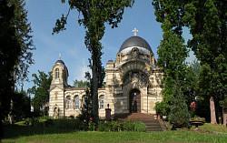 Преподобный Сергий в Бад-Киссингене
