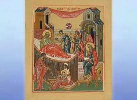 Проповедь на Рождество Предтечи Иоанна. Архимандрит Кирилл (Павлов)